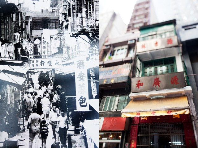 a remnant of older Hong Kong
