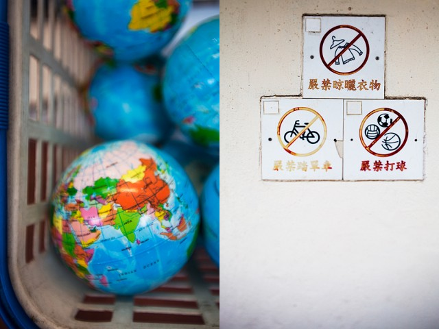 and especially no throwing globes off the roof okay kids