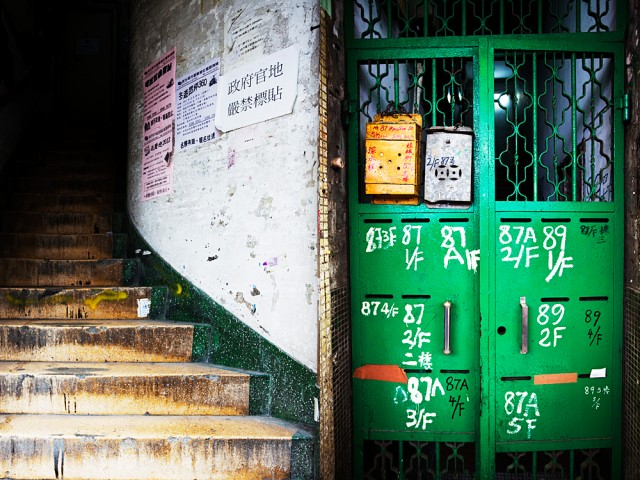 mail door