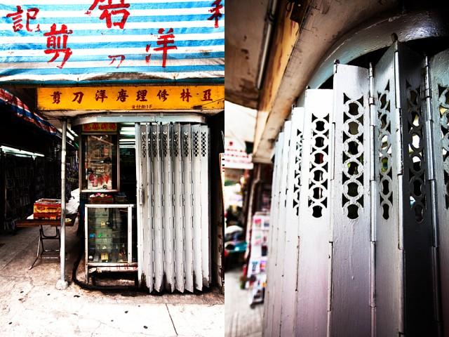 scissor shop shutters