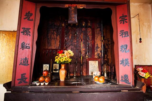 shrine :: 1