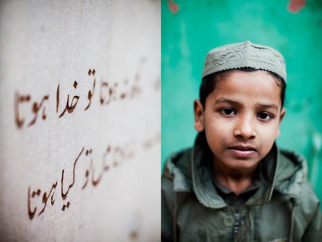 Abdulahad, 11