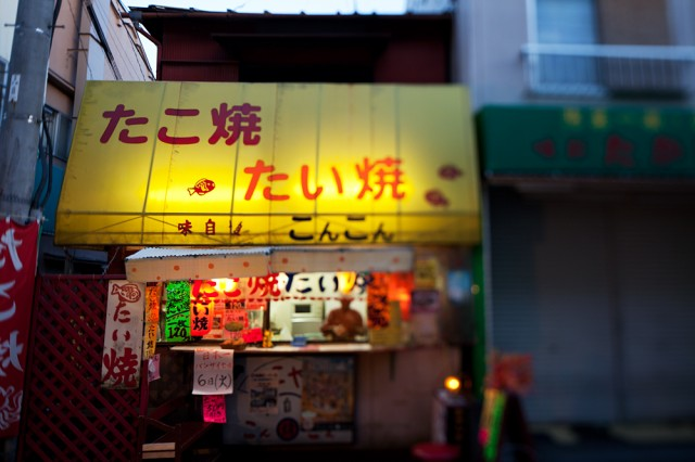 aglow - Yumiko's fish cafe :: 1