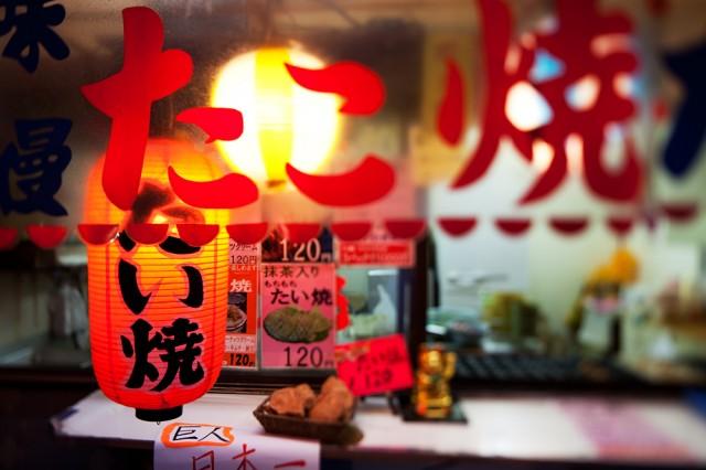 aglow - Yumiko's fish cafe :: 2