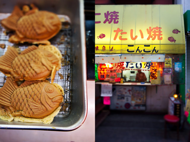 ready to eat - taiyaki