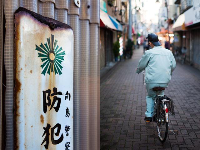 rush hour on the main street, Tachibana Ginza