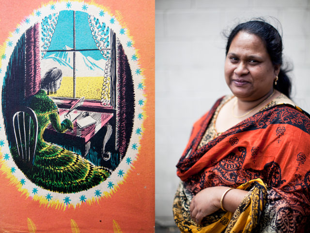 then and now - Nazreen from Bangladesh